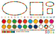 SDGsイメージのフレームなどの装飾素材セット