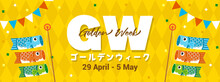 "Golden Week Japan Banner Vector Illustration. Koinobori (Carp Streamers) On Yellow Rhombic Pattern. In Japanese It Is Written ""Golden Week Holiday"""