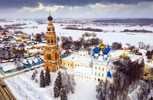 Cathedral Complex Of Bronnitsy In Moscow Region, Russia. View Of The Bell Tower And Church Of The Archangel Michael In Winter Time