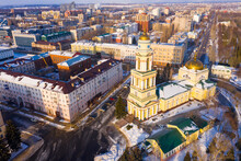 View From Drone Of The Russian Orthodox Church Of The Nativity In Winter Time At Lipetsk, Russia