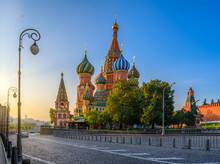 Saint Basil's Cathedral And Red Square In Moscow, Russia. Architecture And Landmarks Of Moscow. Sunrise Cityscape Of Moscow