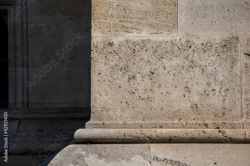 Fotografering mur pierre paris haussmann
