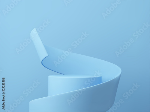 3D rendered podium for your product showcase Fototapete