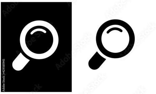E-Shopping Icon vector design  - fototapety na wymiar