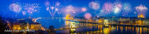 фотография Fireworks in Budapest