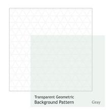 幾何学模様の透明なシンプルなグレーラインのパターン
