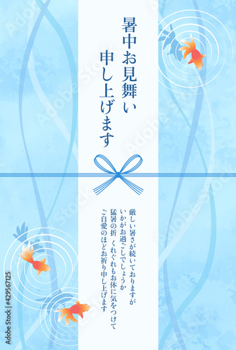 Fototapeta 夏の爽やかな金魚と水引きの暑中見舞いのベクターイラスト背景(風景) obraz