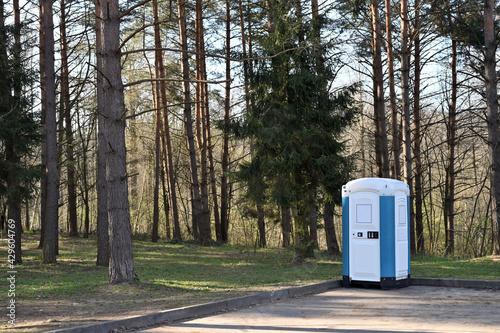 Canvas Print Public toilet in the city park.