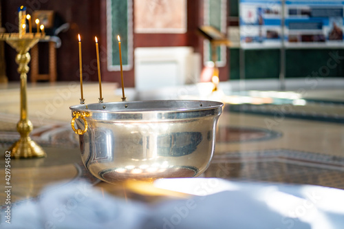 Slika na platnu baptismal bowl in the cathedral