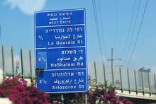 Road Sign, Traffic Direction Indicator On The Streets In Tel Aviv - LaGuardia, HaShalom, Arlozorov, Highway 20 - Ayalon Highway, Israel