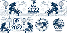Set Of Chinese New Year 2022 Card With Tiger And Traditional Elements.
