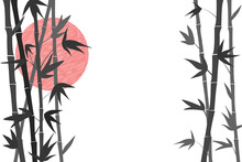 Horizontal Natural Banner With Bamboo Branches And Leaves On A White Background. The Rising Sun. Modern Abstract Minimalistic Artistic, Simple Japanese Style. Vector Illustration.