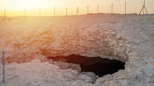 Photo Musfur Sinkhole is the largest known sinkhole cave in Qatar