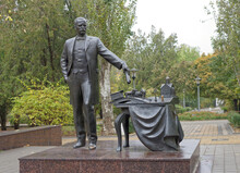 Monument To A. Baykov, The Head Of The City From 1862 To 1869 And From 1884 To 1889 In Gorky Park.Sculptor Andrei Sknarin