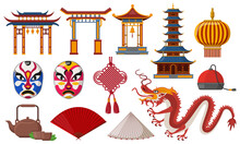 Chinese Traditional Elements. Asian Culture Traditional Symbols, Pagoda, Lantern And Dragon Isolated Vector Illustration Set. China Oriental Icons