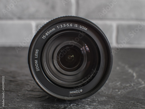 Papel de parede Canon lens with a focal length of 15-85mm F3, 5-5, 6 for the EF-S bayonet