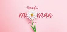 Bonne Fête Maman - Illustration Bannière Vecteur