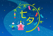 Vector Background With Tanabata Festival Illustrations For Banners, Cards, Flyers, Social Media Wallpapers, Etc.