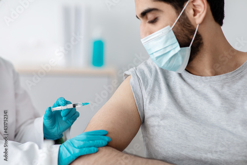 Fototapeta Modern health care, fight against covid-19 pandemic and vaccination at home obraz