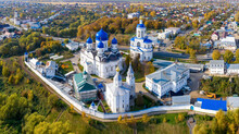 Aerial View Of Bogolubsky Convent (XVIII Century) On Sunny Autumn Day. Bogolubovo, Vladimir Oblast, Russia.