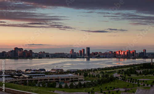Photo Kasan, Russia — view from the observation deck of the Kazan Kremlin on a summer
