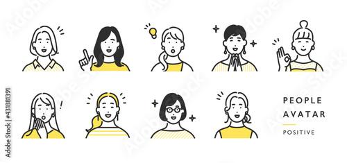 ポジティブな顔の女性の上半身アイコンのイラスト素材 - fototapety na wymiar