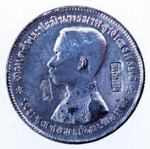 Siam - Thailand 1876-1900 Thailand Rama V One Baht Silver Coin. Phrabat Somdet Phra Paraminthra Maha Chulalongkorn Phra Chulachomklao Chao Yu Hua (Rama V). Yong Kim Hong Seal.