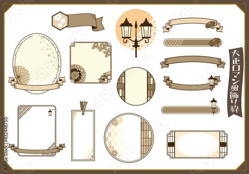 Fotografie, Obraz セピアカラー和風モダンデザインの飾り枠