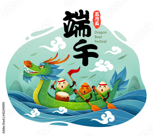 Dragon Boat Festival with rice dumpling cartoon character and dragon boat on water. Translation - Dragon Boat Festival, 5th of May Lunar calendar. - fototapety na wymiar