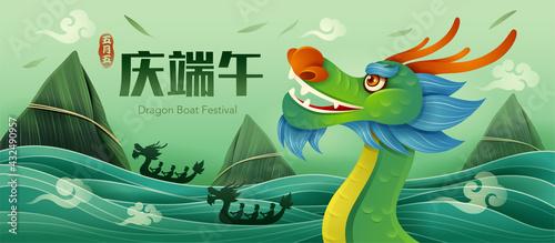 Dragon Boat Festival. Dragon Boat Race - A traditional Chinese paddles watercraft activity. Translation - Dragon Boat Festival, 5th of May Lunar calendar. - fototapety na wymiar