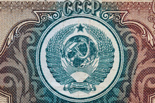 100 Soviet Ruble Banknote, Issued 1991