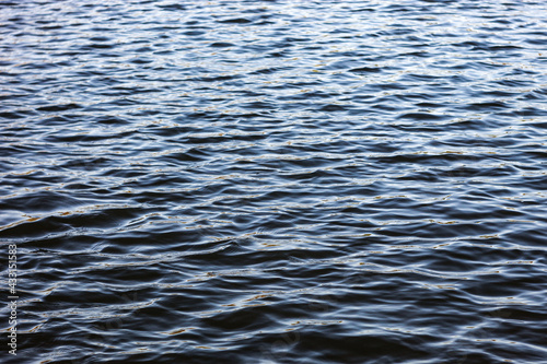 Wzburzona woda