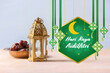 canvas print picture Greeting card for Eid al-Fitr (Festival of Breaking the Fast) celebration