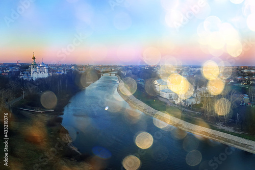 Fotografía vologda view of the city from a drone, buildings architecture, a trip to the pro