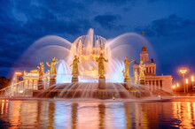 Fountain Friendship Of Peoples At Evening. Moscow. Russia.