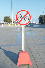 No Bicycles Allowed Sign At City Boulevard Photo . No Bicycle Sign In The Park . Red Bicycle Street Warning Sign .
