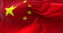 Close Up View Of The National Flag Of The People's Republic Of China Waving In The Wind