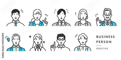 Obraz na plátně ポジティブな表情のビジネスパーソンのアバターアイコンイラスト素材