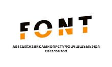 Cyrillic Cross Out Sans Serif Font