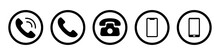Contact Icon Phone Mobile Call Icon