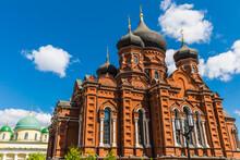 Assumption Cathedral Near The Tula Kremlin, Tula, Russia