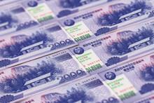 KPW. The North Korean Won Banknotes