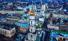 Beautiful Assumption Cathedral In Kharkiv, Ukraine