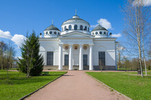 View Of The Ancient St. Sophia Cathedral (1788) On A Sunny May Day. Tsarskoe Selo, Russia