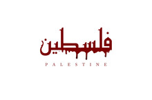 Palestine Lettering In Arabic Blood Dripping From Palestine Letters, Save Palestine Typography Poster In Red Blood Color