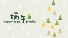 Dragon Boat Festival Illustration With Sticky Rice Dumplings On Light Green Background. Vector Illustration For Banner, Poster, Flyer, Invitation, Discount. Translation: Dragon Boat Festival And May 5