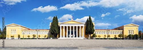 Obraz na plátně Zappeion Megaron in Athens, Greece.