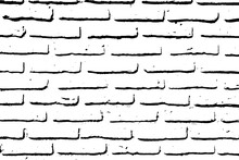 Grunge Black Texture As Brick Wall Shape On White Background (Vector). Use For Decoration, Aging Or Old Layer