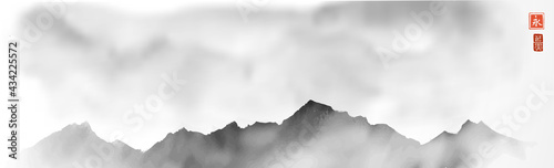 Photo Far misty mountains hand drawn with ink in simple and clean minimalist style