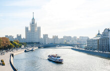 City Landscape View Of The Moscow River